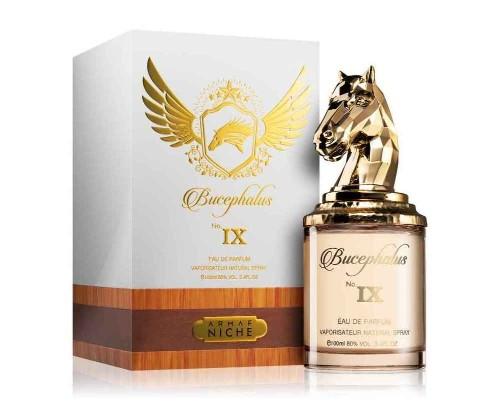 parfum arabesc armaf